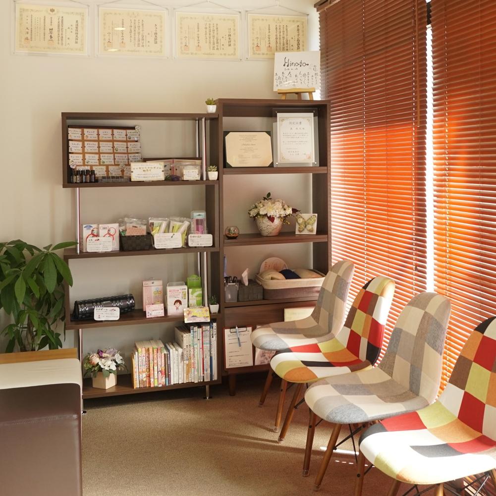 不妊・妊活治療専門 はりきゅう整体 Body Care Room Hinata さいたま市 大宮区
